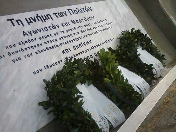 Κοζάνη: Τιμή στους ήρωες του Πολυτεχνείου