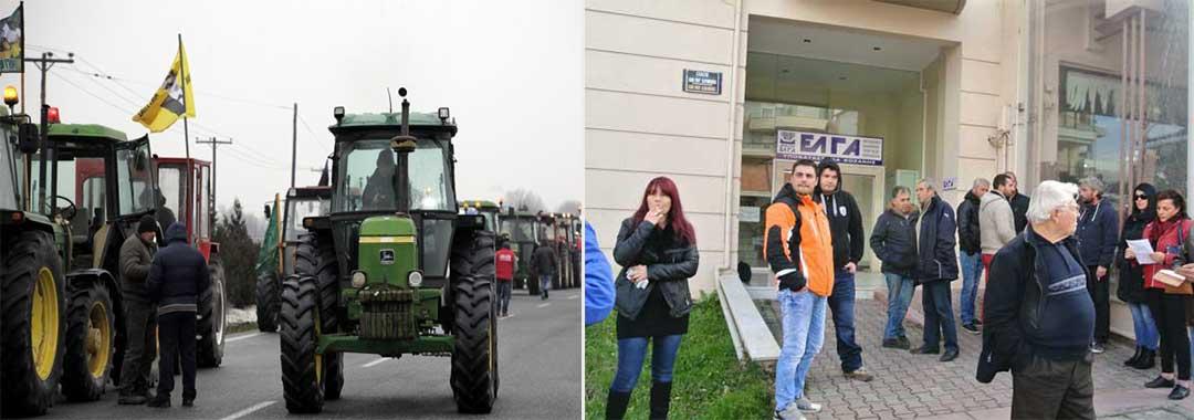 Έρχονται διαμαρτυρίες από τους αγρότες της Δυτικής Μακεδονίας