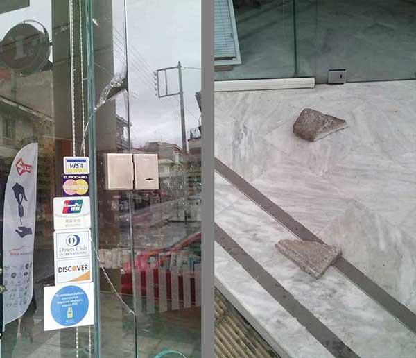 Ζητούνται αυτόπτες μάρτυρες για σπάσιμο βιτρίνας σε κατάστημα της Κοζάνης