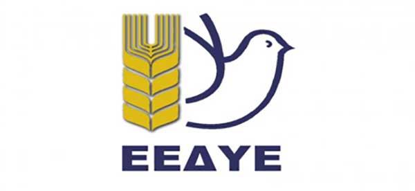 Επιτροπή Ειρήνης Κοζάνης: Προετοιμαζόμαστε για το 18ο Συνέδριο της ΕΕΔΥΕ  που θα πραγματοποιηθεί στις 2 και 3 Δεκέμβρη στο Χαϊδάρι