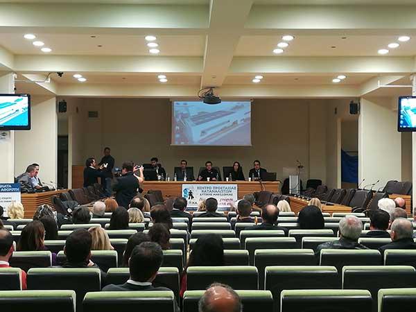 Ενδιαφέρουσα ενημέρωση του κοινού για τον εξωδικαστικό μηχανισμό οφειλών στην Κοζάνη
