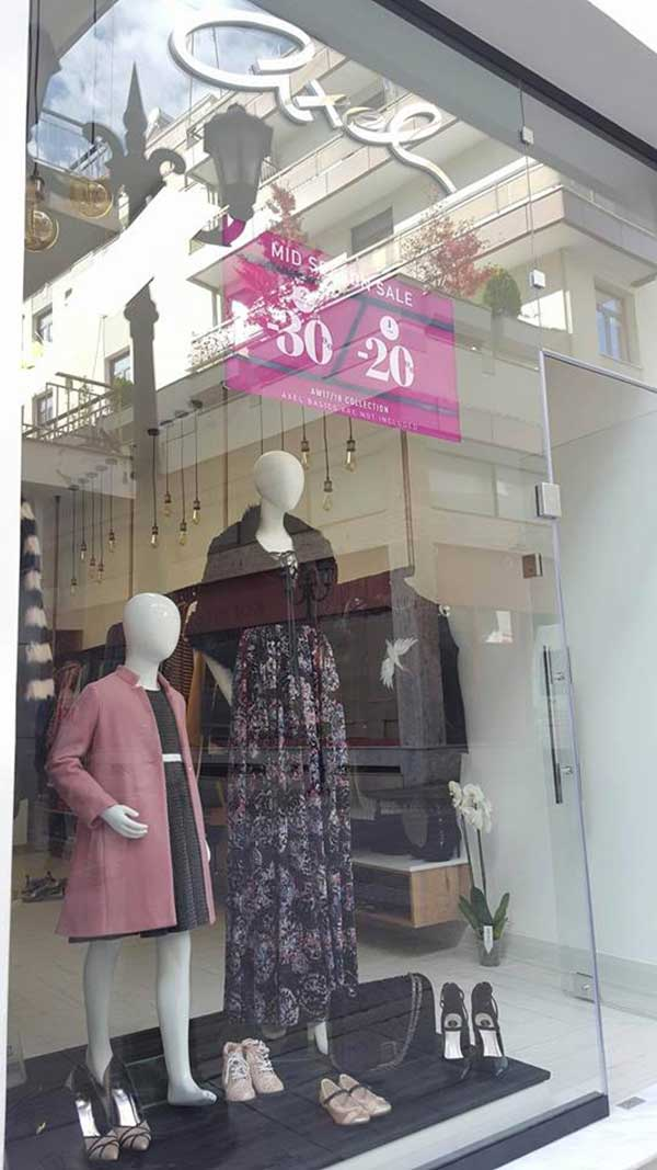 56056c70e0 Η γυναικεία ένδυση στην Κοζάνη  Επιλογές σε ρούχα και αξεσουάρ ...