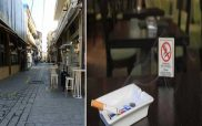 Δεν υπάρχουν νόμιμοι χώροι καπνιζόντων σε καταστήματα –Τα πρόστιμα και οι ελεγκτές του νόμου στην Π.Ε. Κοζάνης