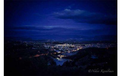 Η Φωτογραφία της Ημέρας: Η Κοζάνη από το παρατηρητήριο του Αη Λιά (του Νίκου Καραδήμου)
