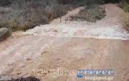 Υπερχείλισε ποταμός στην Καστοριά- Πλημμύρισαν δρόμοι, κινδύνεψαν οδηγοί [βίντεο]