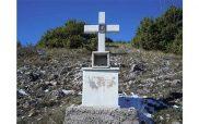 Η Φωτογραφία της Ημέρας: 41 χρόνια από την αεροπορική τραγωδία στον Μεταξά Κοζάνης με 46 θύματα