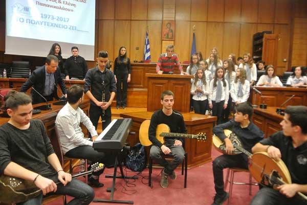 Με μεγάλη επιτυχία την καθιερωμένη εορτή για την επέτειο εξέγερσης του Πολυτεχνείου στο Μουσικό Σχολείο Σιάτιστας