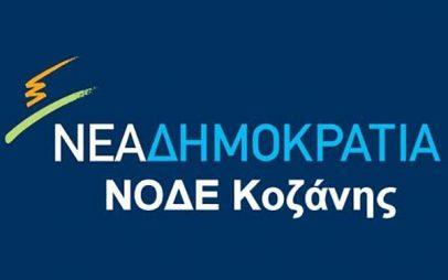 Η επέτειος του «Πολυτεχνείου» σηματοδοτεί τον διαρκή και ανυποχώρητο αγώνα για Ελευθερία και Δημοκρατία – Γιατί ως Έλληνες, αξίζουμε καλύτερα!
