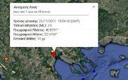 Σεισμός 3,5 Ρίχτερ στα Δυτικά της Θεσσαλονίκης
