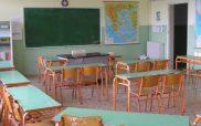 Δήμος Σερβίων – Βελβεντού: Η λειτουργία των σχολείων αύριο Δεύτερα 26 Φεβρουαρίου