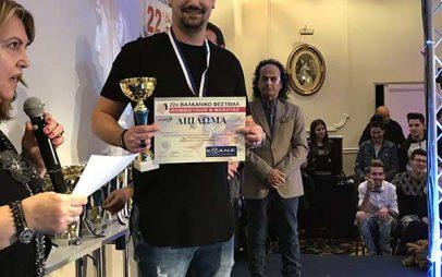 Διακρίσεις και 1η θέση για το ΙΕΚ VOLTEROS σε Βαλκανικό Φεστιβάλ Κομμωτικής και Αισθητικής στην Θεσσαλονίκης