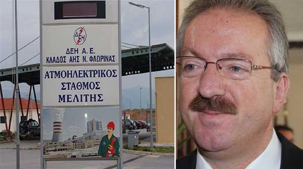 Γιάννης Βοσκόπουλος: «Πωλούνται ορυχεία, απολύονται εργαζόμενοι και δεν κουνιέται φύλλο!»