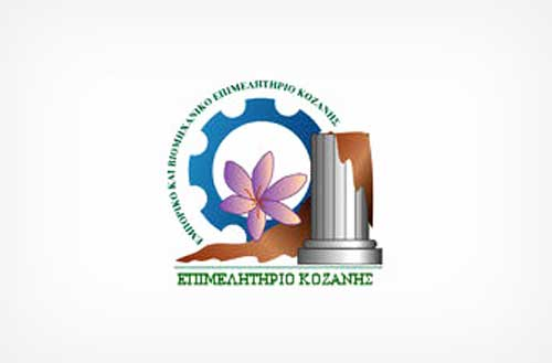 Αλλάζει η σύνθεση του Διοικητικού Συμβουλίου του Επιμελητηρίου Κοζάνης