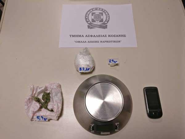 Συνελήφθη 51χρονος στην Κοζάνη για κατοχή και διακίνηση 85 γρ. κοκαΐνης