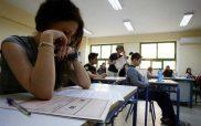 ΕΛΜΕ Κοζάνης: Ασφυκτικό πρόγραμμα ενδοσχολικών εξετάσεων μια «ανάσα» πριν τις πανελλαδικές!