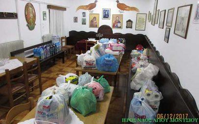 Θαυμαστή η ανταπόκριση του Λαού στο κάλεσμα της Ιεράς Μητροπόλεως Σερβίων και Κοζάνης για ενίσχυση των πλημμυροπαθών της Μάνδρας Αττικής