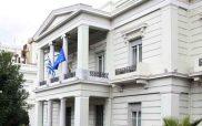 Υπουργείο Εξωτερικών: Ξεκινά η εκταφή Ελλήνων πεσόντων στην Αλβανία
