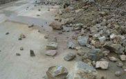 Προσωρινά κλειστός θα παραμείνει ο παλιός δρόμος Κοζάνης-Ιωαννίνων στο Επταχώρι