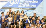 74 μετάλλια και πρωτιά για τα «Δελφίνια» στους 9ους Πτολεμαϊκούς Αγώνες Κολύμβησης