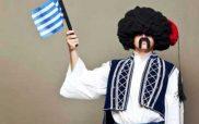 Το σχόλιο της Ελληνοφρένειας για τα νοσοκομεία της Δ.Μακεδονίας: «Αυτή η Μακεδονία είναι όντως ελληνική»