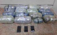 Τρεις συλλήψεις Αλβανών στην Κρυσταλλοπηγή Φλώρινας για εισαγωγή, μεταφορά και κατοχή 16.4 κιλών ακατέργαστης κάνναβης