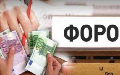 Φοροεπιδρομή φέρνουν τα νέα προαπαιτούμενα – Βαθιά το χέρι στην τσέπη