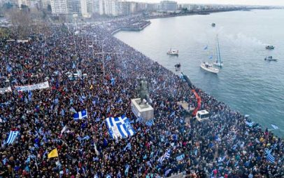 Η υποτίμηση του συλλαλητηρίου της Θεσσαλονίκης, τα Μάλγαρα και τα κινητά