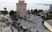 Θεσσαλονίκη: Στις 14.00 το συλλαλητήριο για το Σκοπιανό -Ποιοι δρόμοι θα κλείσουν