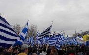 Κανένα τηλεοπτικό κανάλι στο συλλαλητήριο για το Σκοπιανό- Όλοι οι γαλάζιοι βουλευτές παρόντες