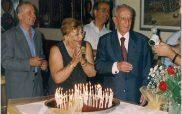 Στη μνήμη  των ευεργετών της πόλης Κοζάνης, Διαμαντή και Ρηγούλας Βαντή