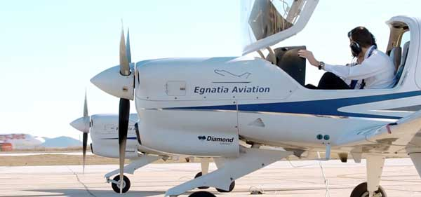 Έρχεται σχολή πιλότων στην Κοζάνη-Μετεγκατάσταση δραστηριοτήτων της σχολής Egnatia Aviation της Καβάλας