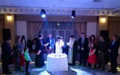 Με μεγάλη επιτυχία πραγματοποιήθηκε ο Ετήσιος Χορός & η Κοπή Πίτας του Εμπορικού Συλλόγου Γρεβενών