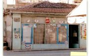 Ανοίγει μετά από χρόνια ο Γαλατάς στην Κοζάνη