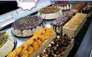 Μεγάλη ποικιλία Μακεδονικού χαλβά στο Kaklidis Bakery