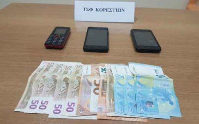Σύλληψη 64χρονου σε περιοχή της Καστοριάς για μεταφορά μη νόμιμων μεταναστών