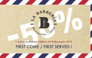 Γιορτάζουμε 1 χρόνο La Barberia
