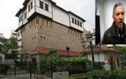 Αναγνωρίζεται το Ιστορικό- Λαογραφικό Μουσείο Κοζάνης