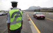 Έκτακτα μέτρα Τροχαίας στην Κοζάνη λόγω Αποκριάς και μεγάλου όγκου επισκεπτών!