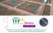 1ο Ptolemaida Open: Διεθνές τουρνουά τένις