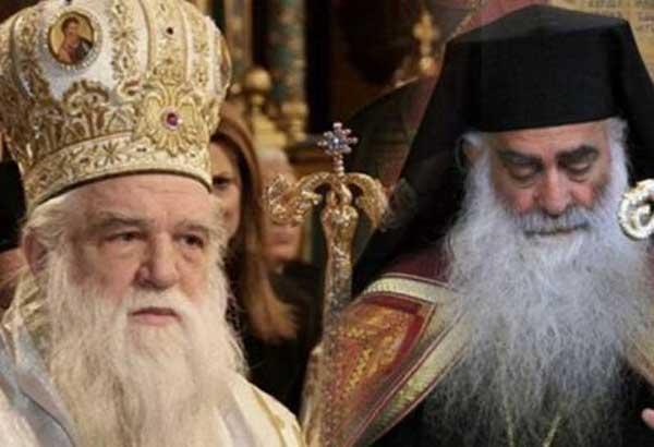 Αιχμές του Αμβρόσιου προς τον Σιατίστης Παύλο για την στάση του απέναντι στο θέμα της ομοφυλοφιλίας