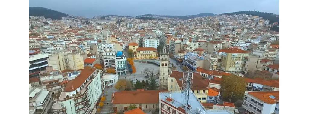 Επιστολή για την εφαρμογή του Σχεδίου Βιώσιμης Αστικής Κινητικότητας στο Κέντρο της Κοζάνης