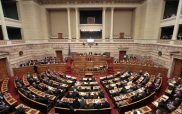 Εισήχθη προς συζήτηση στις επιτροπές το νομοσχέδιο της ΔΕΗ – Ανοιχτός σε βελτιώσεις στα εργασιακά ο Σταθάκης