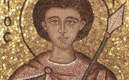 Πανηγυρίζουν τη Δευτέρα, 23 Απριλίου 2018 οι αη-Γιώργηδες  στην Α.Π.Β. της Ιεράς Μητροπόλεως Σερβίων και Κοζάνης