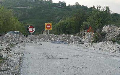 Κλειστός ο δρόμος Αιανής – Καισαρειάς – Χρειάζεται ιδιαίτερη προσοχή από τους οδηγούς