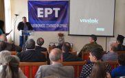 Εκδήλωση για τα 62 χρόνια της ΕΡΤ Φλώρινας