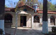 Πανηγυρίζει ο ναός της Ζωοδόχου Πηγής στο ξωκλήσι της Παναγίας