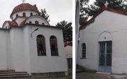 Τα ξωκλήσια της Κοζάνης βιώνουν τη σύγχρονη εγκατάλειψη-Μια πόλη 40.000 κατοίκων αδυνατεί να συντηρήσει 10 εκκλησάκια;