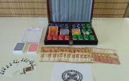 Συνελήφθησαν 7 άτομα την ώρα που έπαιζαν πόκερ σε καφενείο στην Κοζάνη