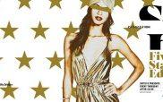 ΣΟΥΙΤΑ «Gourmet Coffee & Speciality Drinks» : Από αυτήν την Πέμπτη και κάθε Πέμπτη η «ΣΟΥΙΤΑ» σας στέλνει σε ΣΟΥΙΤΑ -Five Stars Edition-