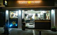 Το νέο μας κατάστημα Coffee Island στην Κοζάνη γιορτάζει !!